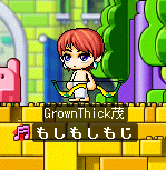GrownThick茂