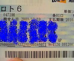 2009111910550000.jpg