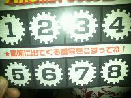 2011092012140000.jpg