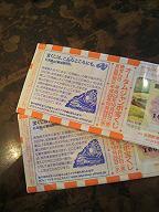 2011092917170000.jpg