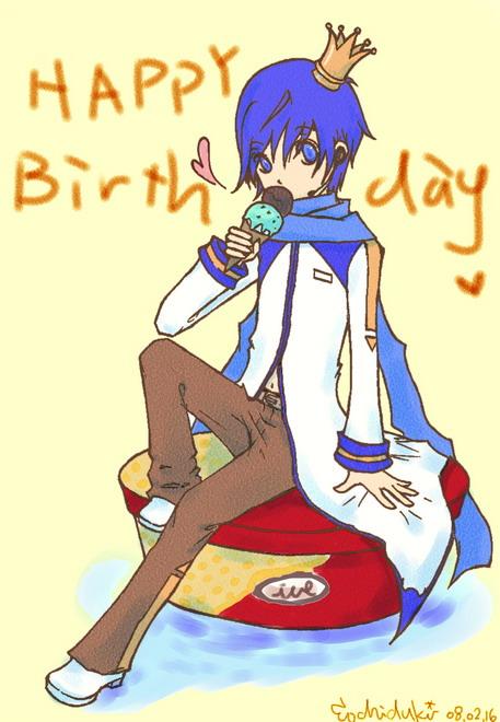 KAITO兄さんお誕生日おめでとう♪