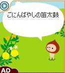 usyuu5.jpg