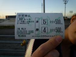 P1000959.jpg