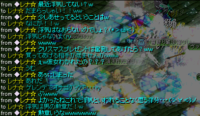 20061217000026.png
