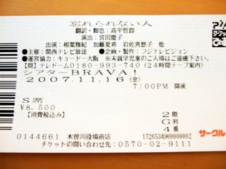 071116-7.jpg