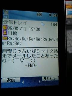 20066241.jpg
