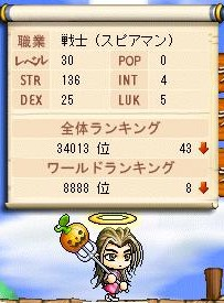 Maple222.jpg