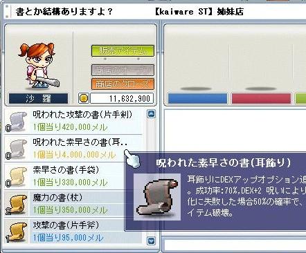 Maple227.jpg