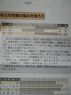 jikohakken2.jpg