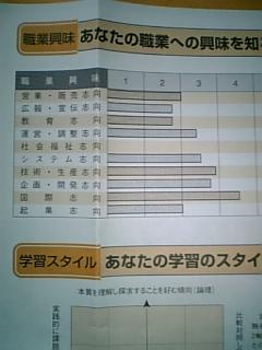 jikohakken3.jpg
