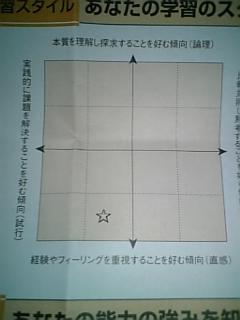 jikohakken4.jpg