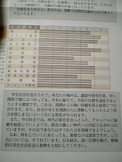 jikohakken7.jpg
