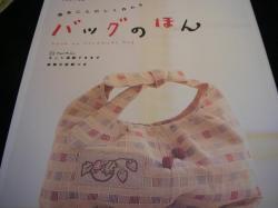 bag_hon.jpg