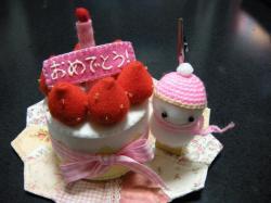 yukimama_cake2_20090327221508.jpg