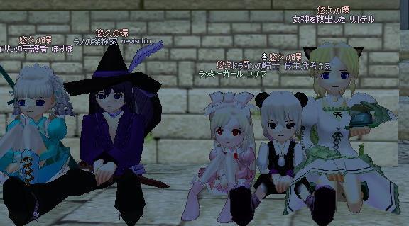 mabinogi_2009_02_11_003_1.jpg