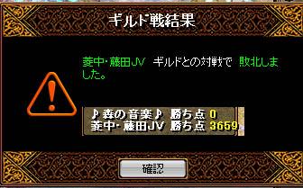 RedStone 08.02.09[00]