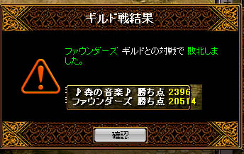 RedStone 08.02.12[00]