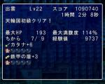 20050112232737s.jpg