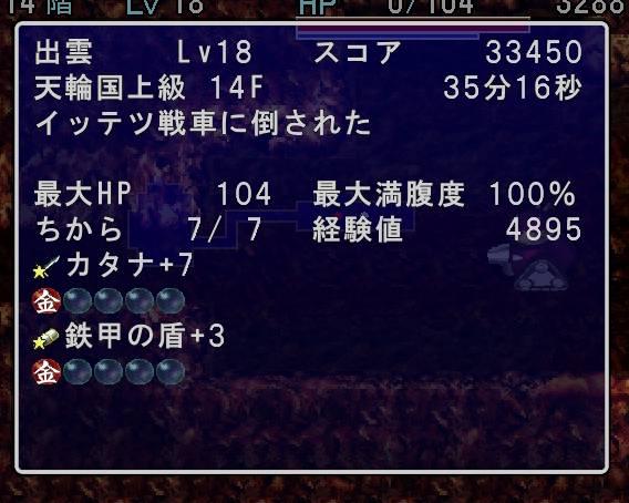 20050112232900.jpg