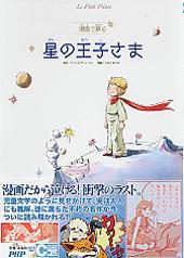 ISBN978-4-569-70641-2.jpg