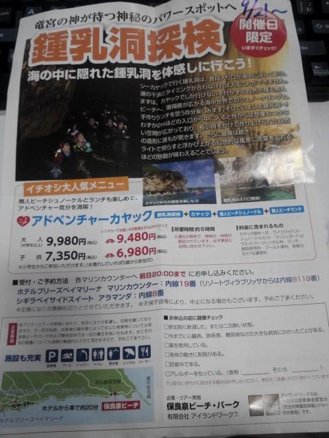 NCM_0054_20111005091636.jpg