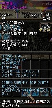 1117ten.jpg