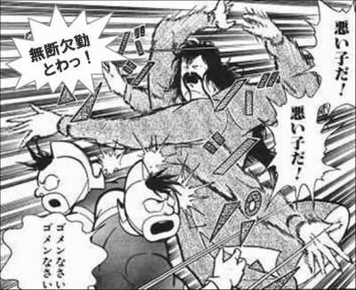 waruiko02.jpg