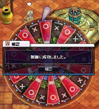 0516_clock2.jpg