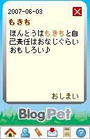 0603_pet.jpg