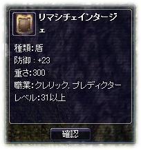 0611_tate.jpg