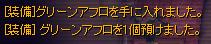 0711_ga.jpg