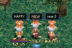 A HAPPY NEW YEAR in 2007