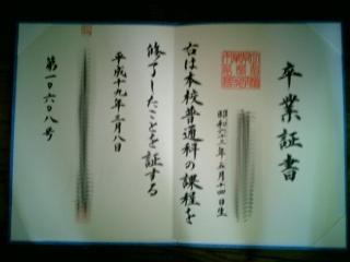 s_shohsyo.jpg