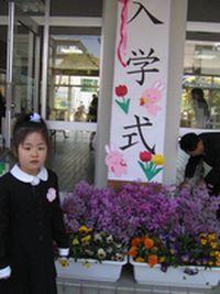 IMG_2008200.jpg