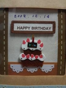 2008.12.14 プレゼント用カード封筒