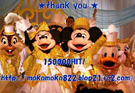 20070509113148.jpg