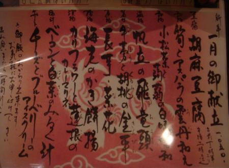 11_20090131210918.jpg