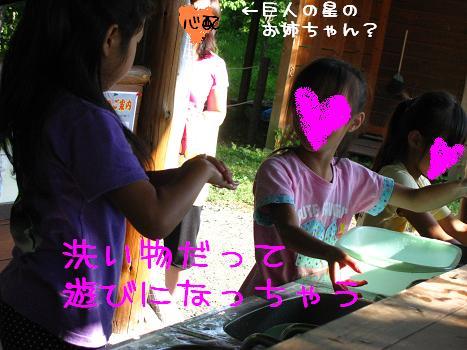 IMG_6788.jpg
