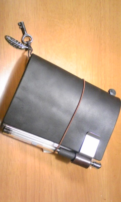 20090409235250