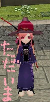 mabinogi_2008_10_21_003.jpg