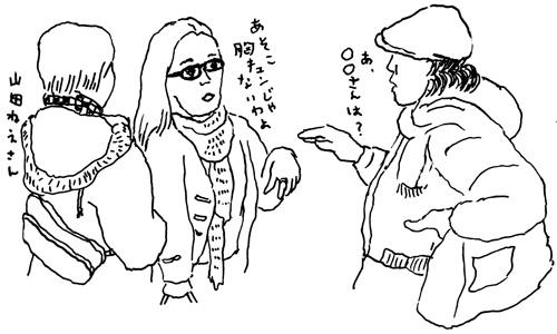 04asagaya.jpg