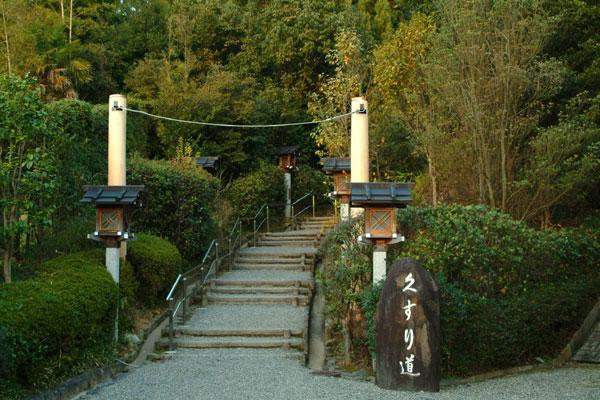 大神神社DSCF0809