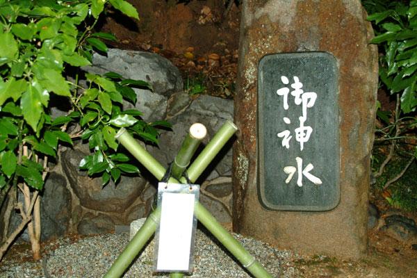 大神神社DSCF0819