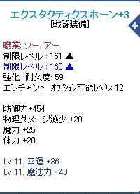 set1.png