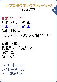 set2.png