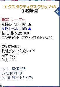 set3.png