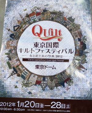 quilt004.jpg