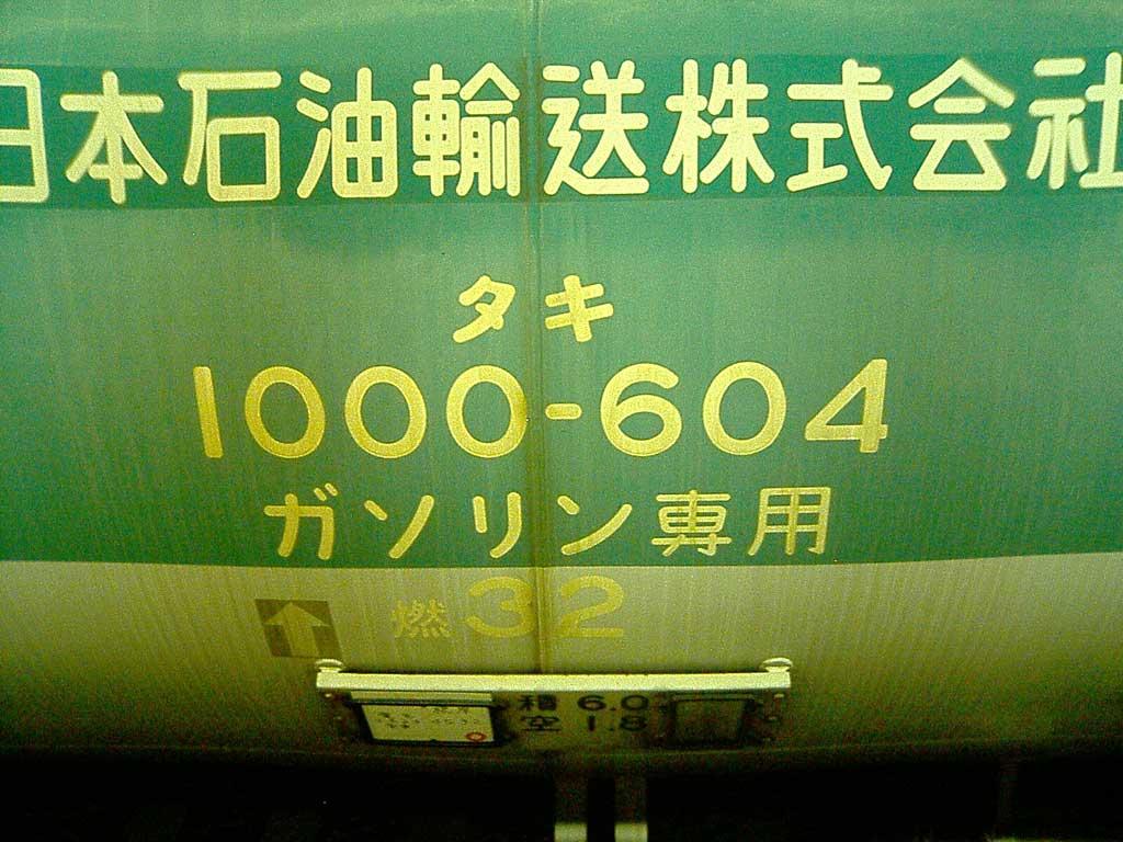 240013.jpg