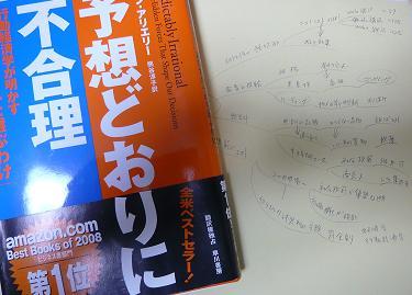 P1040993.jpg