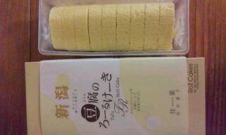 豆腐ロール